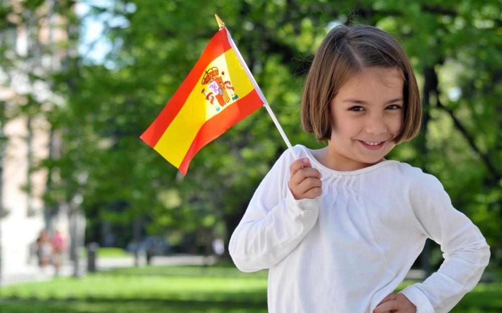 Испанский для детей Сергиев Посад